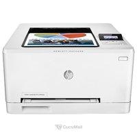 Photo HP Color LaserJet Pro M252n