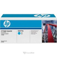 Photo HP CE271A